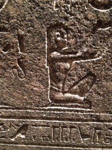 A sarcophagi detail in the Egyptian wing