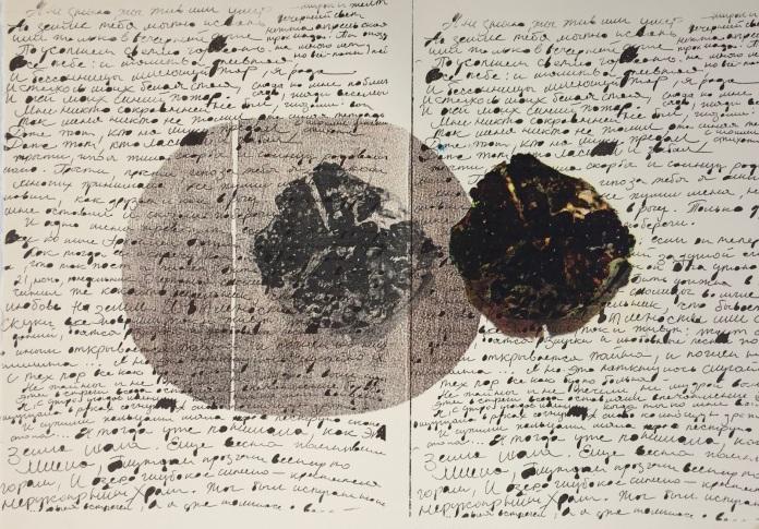 """Liliya Zalevskaya Untitled, lithograph, silkscreen, collage. 23""""x28"""""""